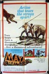 Subtitrare Maya