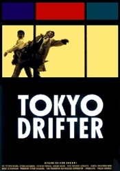Subtitrare Tokyo Drifter (Tôkyô nagaremono)