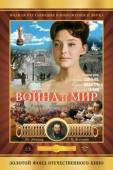 Subtitrare War and Peace, Part II: Natasha Rostova