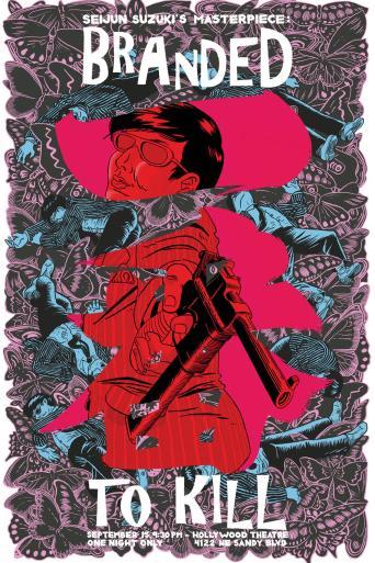 Subtitrare Koroshi no rakuin (Branded to Kill)