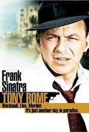 Subtitrare Tony Rome