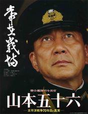 Subtitrare Rengo kantai shirei chôkan: Yamamoto Isoroku