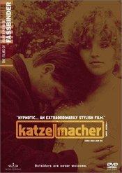 Subtitrare Katzelmacher