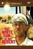 Subtitrare White Sun of the Desert [Beloe solntse pustyni]