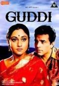 Subtitrare Guddi