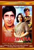 Subtitrare Parwana