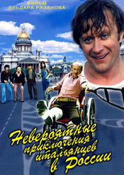 Subtitrare Unbelievable Adventures of Italians in Russia