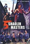 Subtitrare Shao Lin wu zu (Five Shaolin Masters)
