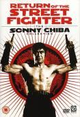 Subtitrare Satsujin ken 2 (Return of the Street Fighter)
