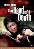 Subtitrare Hand of Death (Shao Lin men)