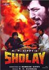Subtitrare Sholay