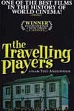 Subtitrare The Travelling Players (O Thiasos)