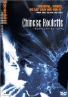 Subtitrare Chinesisches Roulette (Chinese Roulette)