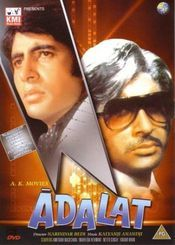 Subtitrare Aadalat