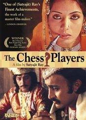 Subtitrare Shatranj Ke Khilari (The Chess Players)
