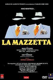 Subtitrare La mazzetta (The Payoff)