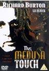 Subtitrare The Medusa Touch