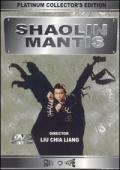 Subtitrare Tang lang (Shaolin Mantis)