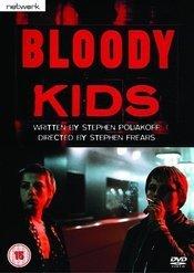 Subtitrare Bloody Kids