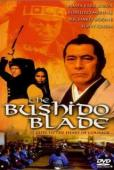 Subtitrare The Bushido Blade