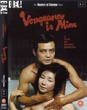 Subtitrare Vengeance is Mine