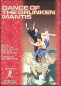Subtitrare Dance of the Drunk Mantis - Drunken Master Part 2