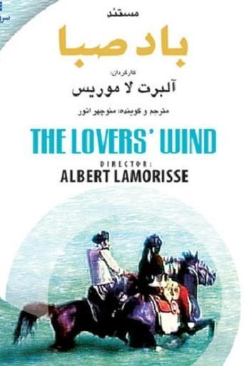 Subtitrare Le vent des amoureux (The Lovers' Wind)