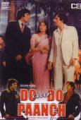Subtitrare Do Aur Do Paanch