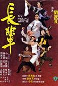 Subtitrare My Young Auntie (Zhang bei)