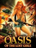 Subtitrare Police Destination Oasis (L'oasis des filles perdu