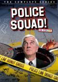 Subtitrare Police Squad! - Sezonul 1