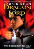 Subtitrare Dragon Lord (Dragon Strike)