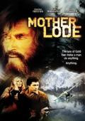 Subtitrare Mother Lode