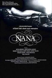Subtitrare Nana, the True Key of Pleasure (Nana)