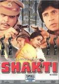 Subtitrare Shakti