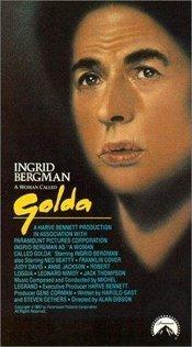 Subtitrare A Woman Called Golda