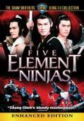 Subtitrare Five element ninjas