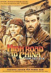 Subtitrare High Road to China