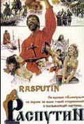 Subtitrare Rasputin - Orgien am Zarenhof