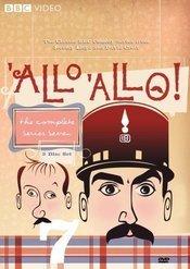 Subtitrare 'Allo 'Allo! - Sezonul 2