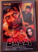 Subtitrare Baazi