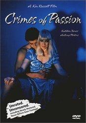 Subtitrare Crimes of Passion