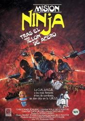 Subtitrare The Ninja Mission
