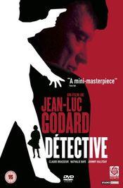 Subtitrare Detective (Détective)