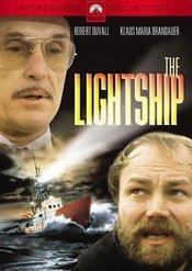 Subtitrare The Lightship