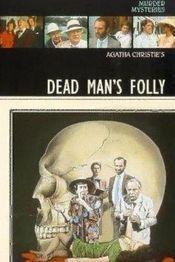 Subtitrare Dead Man's Folly