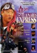 Subtitrare Foo gwai lit che (Millionaire's Express)