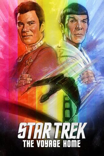 Subtitrare Star Trek IV: The Voyage Home