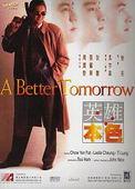 Subtitrare A Better Tomorrow (Ying hung boon sik)