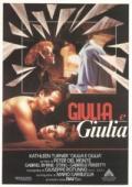 Subtitrare Giulia e Giulia